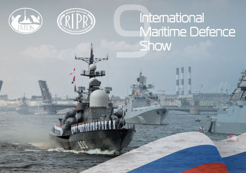 You are invited to the International Maritime Defence Show!