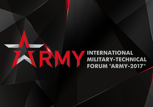 "We invite you to the International Miltary-Technical forum ""Army-2017"""